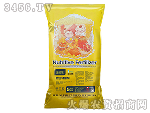 5kg微生物菌剂-金肥吧-福川生物