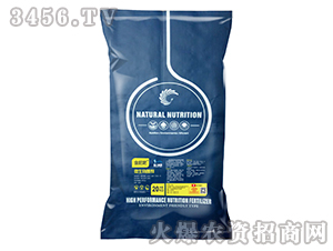 20kg微生物菌剂-金肥吧-福川生物