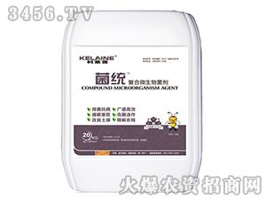 20kg复合微生物菌剂