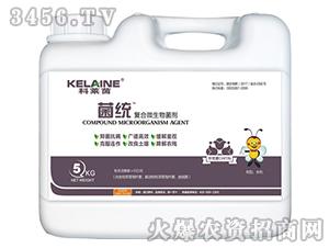 5kg复合微生物菌剂-