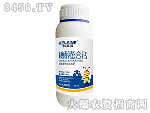 糖醇螯合钙-科莱菌-欧