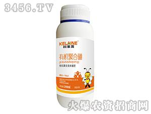 有机聚合硼-科莱菌-欧
