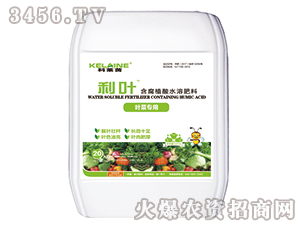 叶菜专用含腐殖酸水溶肥