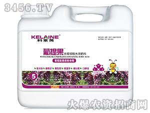 5kg葡萄专用大量元素
