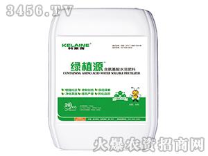 含氨基酸水溶肥料-绿植