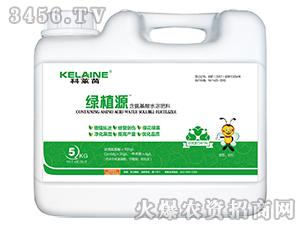 5kg含氨基酸水溶肥料