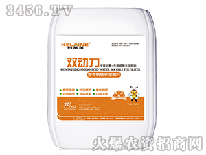 含腐殖酸大量元素水溶肥