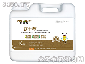 5kg含腐殖酸水溶肥料