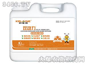 5kg含腐殖酸大量元素