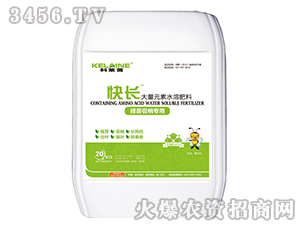 提苗促梢专用大量元素水溶肥料-快长-欧特农业