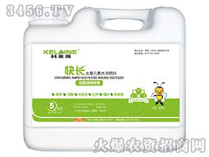5kg提苗促梢专用大量元素水溶肥料-快长-欧特农业