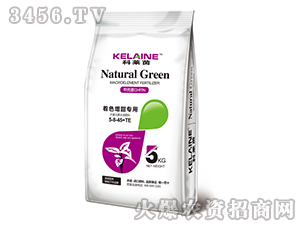 着色增甜专用大量元素水溶肥料-5-8-45+TE-科莱菌-欧特