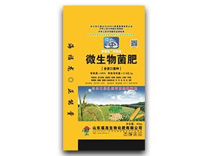 40kg微生物菌肥-海福龙-福龙生物