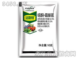 10g噁酮·霜脲氰水分散粒剂-法斯特-福山