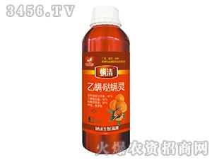 40%乙螨・哒螨灵悬浮剂(瓶装)-螨清-心禾生物