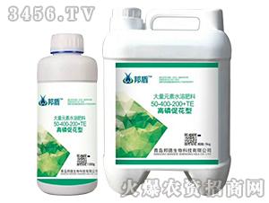 高磷促花型大量元素水溶肥料50-400-200+TE-邦盾-邦德