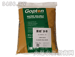英国原包进口果顿多丰特种肥料磷酸氢二铵-亚瑟夫