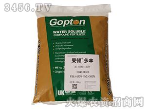 英国原包进口果顿多丰特种肥料磷酸二氢钾-亚瑟夫
