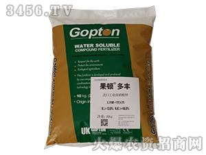 英国进口果顿多丰特种肥料硝酸钾-亚瑟夫