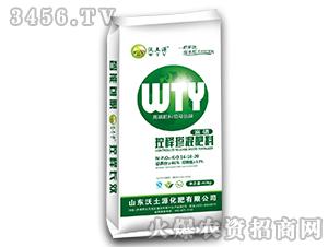 富晒控释掺混肥料16-10-20-沃土源