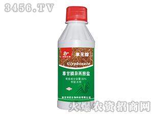 30%草甘膦异丙胺盐水剂-草无踪-邦民生物