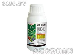 菌酯・氰霜唑-霜降-科利农