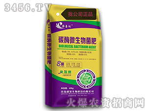 碳酶微生物菌肥-金喜润