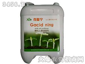 酸性土壤调理剂-克宁酸