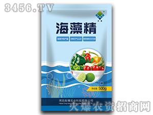 海藻精-纵横