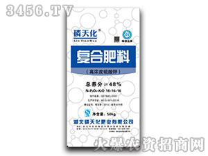 复合肥料(高浓度硫酸钾)16-16-16-磷天化