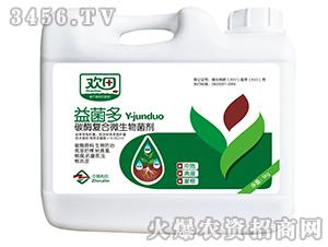 碳酶复合微生物菌剂-益