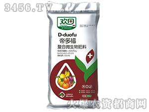 复合微生物肥料-帝多福-中瑞利农