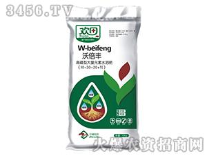 高磷型大量元素水溶肥-沃倍丰-中瑞利农