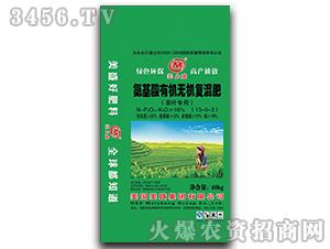 茶叶专用氨基酸有机无机复混肥13-0-3-美利盛-堤丰生物