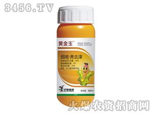 24%烟嘧・莠去津可分散油悬浮剂-黄金玉-沪联生物