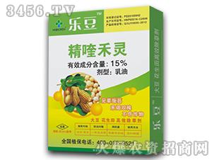 大豆、花生田高效除草剂-乐豆-百润