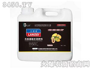 芒果木瓜需配含氨基酸水