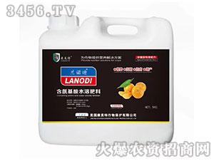 柑橙柚需配含氨基酸水溶