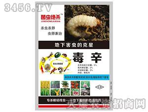 毒・辛杀虫剂-菌虫双杀-诺尔国际