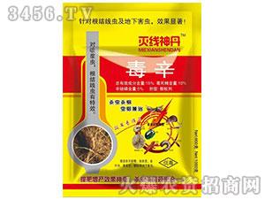 毒・辛杀虫剂-灭线神丹-诺尔国际