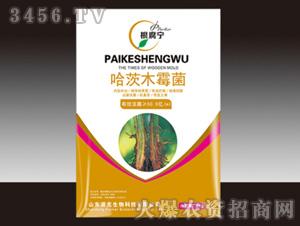 哈茨木霉菌(包装)-根腐宁-派克生物