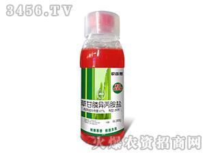 41%草甘膦异丙胺盐水剂-欧迈思