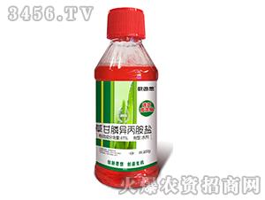 41%草甘膦异丙胺盐水剂(小)-欧迈思