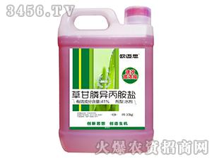 10kg草甘膦异丙胺盐水剂-欧迈思