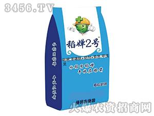 水稻田专用除草剂-稻婵2号-斯科特