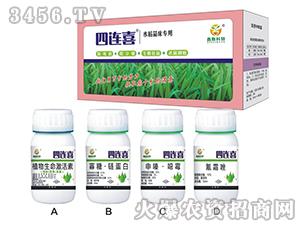 水稻苗床专用杀菌剂-四连喜-斯科特