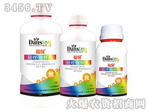43%硅唑·咪酰胺水乳剂-福保-丹斯顿