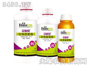 30%吡唑醚菌酯悬浮剂-冠施保-丹斯顿