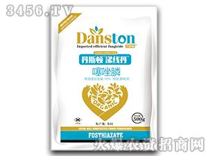 10%噻唑膦颗粒剂-涕线丹-丹斯顿
