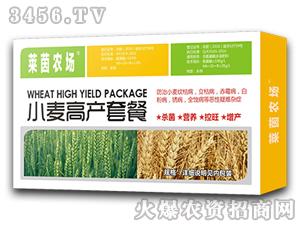 小麦高产套餐-莱茵农场-沃尔德